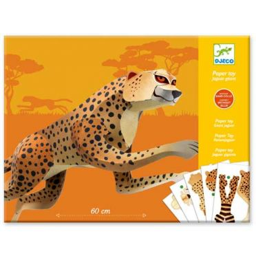 Giant Jaguar Origami Craft Kit